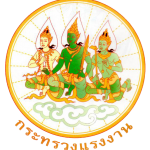 Emblem_of_Ministry_of_Labour_(Thailand)